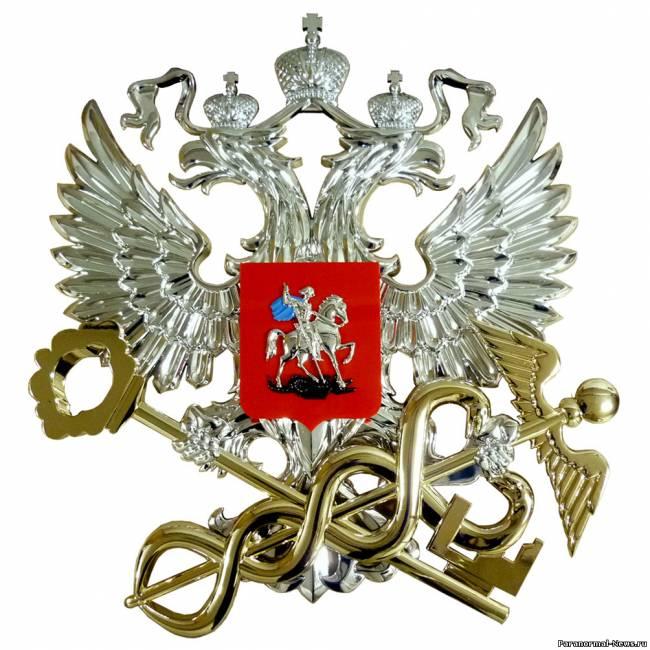 О поступлении налогов и сборов в бюджетную систему Российской Федерации по Тверской области за I полугодие 2012 года.
